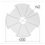Aikštelė šviestuvams d200 mm