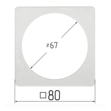 Termožiedas šviestuvams, kvadratinis, vidus apvalus 3