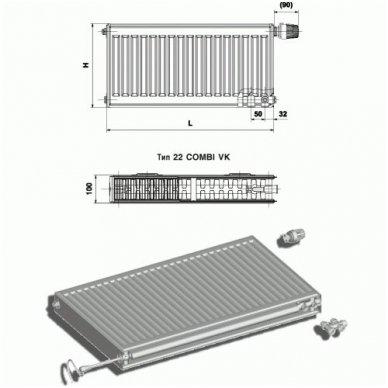 Kaitinimo elementas COMBI VK radiatoriams (el.tenas 220V) 2